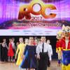 В Москве стартовали соревнования Russian Open Dance Sport Championships