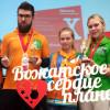 Представители Мосгортура победили в конкурсе «Вожатское сердце России»