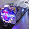 Три тематических поезда запустят в метрополитен в преддверии Нового года
