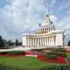 «Город важных дел»: что готовит ВДНХ в 871-й день рождения Москвы
