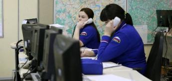 МЧС России по Москве и Единая справочная служба: куда жаловаться на посторонний аромат