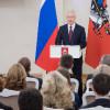 Сергей Собянин вручил премии города Москвы в области медицины