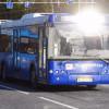Автобус № 880 изменит режим работы