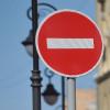 В ближайшие дни в столице будет ограничено движение на нескольких улицах