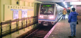 На станции «Багратионовская» не будет производиться высадка и посадка в первый вагон из центра