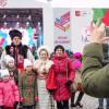 В Москве открылся фестиваль «День народного единства»