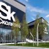 Парк Наук разобьют на территории «Сколкова»