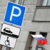 Уменьшенные дорожные знаки установят еще на шести московских улицах