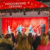 3 января на окружных площадках фестиваля «Странствие в Рождество» пройдет 33 спектакля