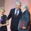 Сергей Собянин поздравил юбиляров супружеской жизни