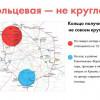 Московское центральное кольцо снизит нагрузку на метро и вокзалы на 40%