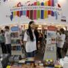 На ВДНХ открылась международная книжная выставка-ярмарка.