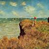 В Москве откроется галерея русского импрессионизма