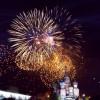 12 июня в Москве пройдет более 150 мероприятий