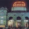 В Парке Горького реконструируют кинотеатр «Великан»