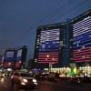 На фасадах домов-«книжек» Арбата в День государственного флага появится гигантский триколор