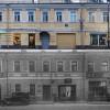 Сквозь века. Главный дом усадьбы Щербакова — Арбатских на Покровке, 9. Сейчас и в 1930-е.