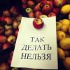 Покупатели в Москве с начала года чаще всего жаловались на магазины «Перекресток», «Дикси» и «Пятерочка»