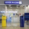 «Почта России» начала доставлять посылки по Москве на следующий день
