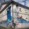 Иллюстрация к Сказке о рыбаке и рыбке на стене возле Курской