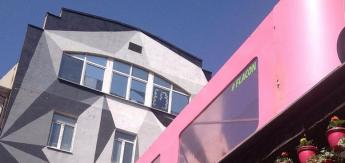 Дизайн-завод «Флакон»