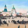 Мечтали когда-нибудь погулять по Москве столетней давности?