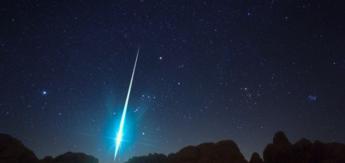 Москвичи увидят астероид «Веста»