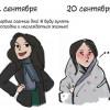 Сезон простуд и заболеваний набирает