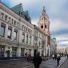 Знаете ли вы, где находится первый московский университет?