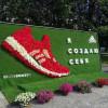 В Москве пройдет шестой фестиваль садов и цветов Moscow Flower Show