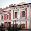 Палаты купца Щербакова