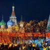 Что приготовил город на праздники?