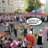 На московских школьников наденут электронные браслеты