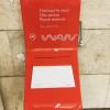 Теперь метрополитену можно написать бумажное письмо!