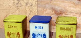 Для кого-то прозвучит как бред, но раньше мы точно знали, что чай лежит в банке из-под кофе, на которой написано «компот»